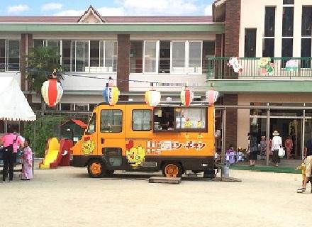 桃山幼稚園 納涼祭